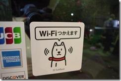 wifi024[1]