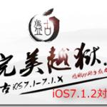 2014-06-24_0215-500x3421_thumb.png