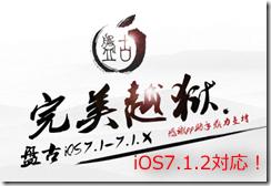 2014-06-24_0215-500x342[1]