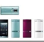 Sharp-AQUOS-Hybrid-007SH--e1420883886142[1]
