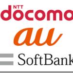 docomo-au-softbank[1]