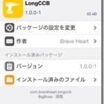 jbapp-longccb-03[1]