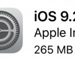 iOS9.2-e1449603028174[1]