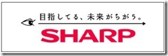 yuo_sharp[1]
