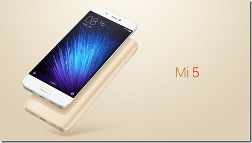 Xiaomi-mi5-phone-1[1]