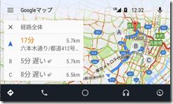 AndroidAuto1[1]