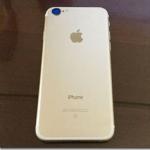 iphone-7-leake[1]