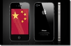 iphone-in-china[1]