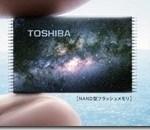 toshiba[1]