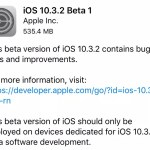 iOS-10.3.2-Beta-11.jpg