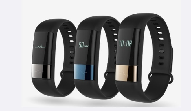 Huami%20announced%20Amazfit%20Health%20Band%20-%20news%206[1]