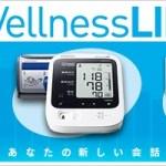 bnr_special_l_wellnesslink1.jpg