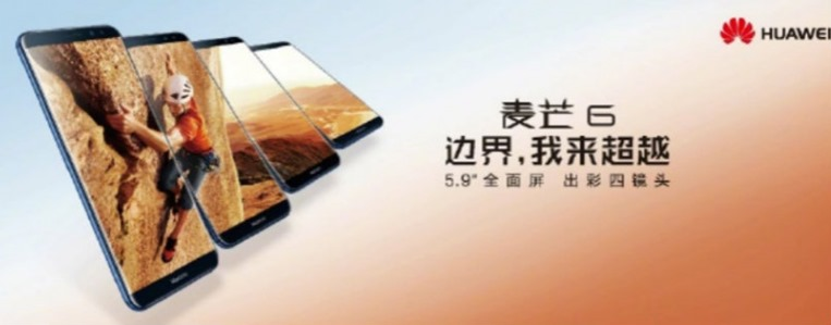 huawei-maimang-6-official[1]