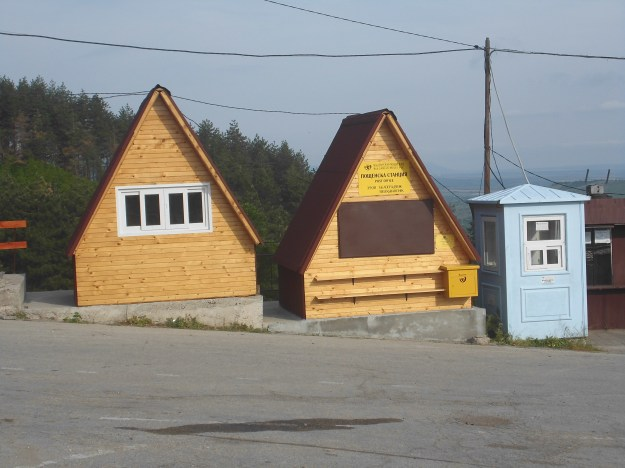 Belogradchik, Bulgaria post office
