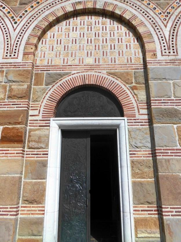 Church of the Blessed Saviour entrance, Tsarevets fortress, veliko tarnovo, bulgaria