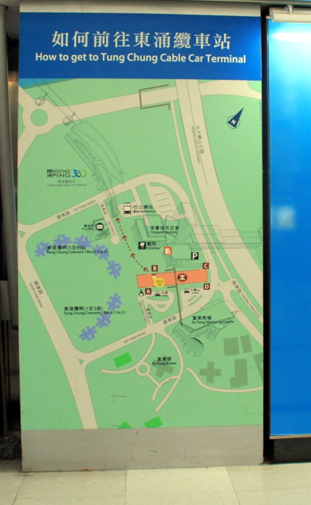how to get to tung chung cable car
