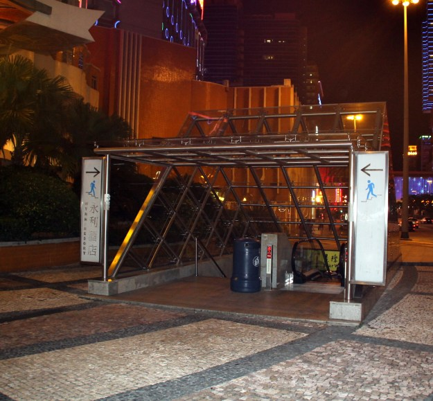 Macau subway China