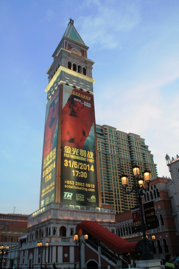 Venetian Tower Macau China