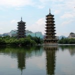 Guilin, China: Sun and Moon Pagodas