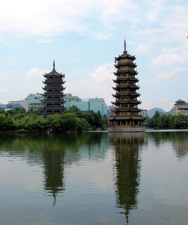 Sun and Moon Pagodas in Guilin China