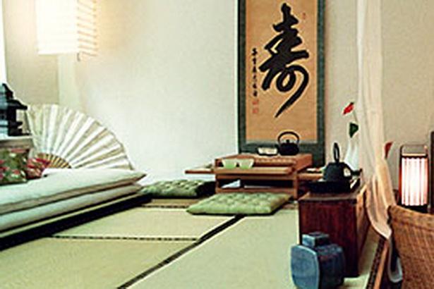 Japanisches Schlafzimmer Einrichten  Zimmer Japanisch Einrichten