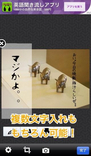 Hifumi文字追加