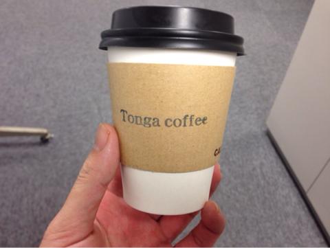 トンガコーヒーカフェラテ