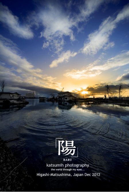 Dawn in Japan 03