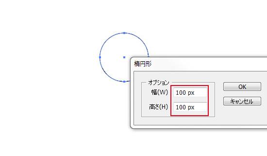 100px×100pxの円を描きます