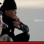 ペプシCM続編! 『桃太郎「Episode.2」』に登場する犬は何者なのか!?