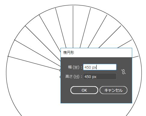 [楕円形ツール]を選択し、[幅:450px][高さ:450px]の円を描きます。