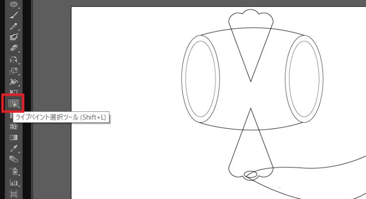小槌の作り方25