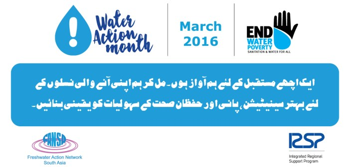Join Us for Water Action Month!