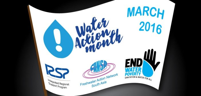 Water Action Month kicks off in Pakistan!