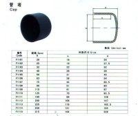 Plastic Pipe End Cap - Buy Pvc End Caps For Pvc Pipe ...