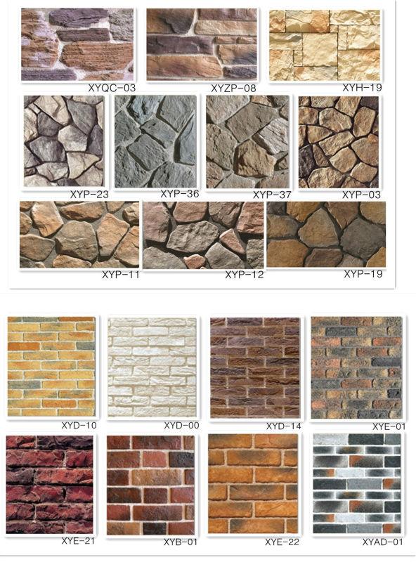 Faux Stone Wall Brick Tile (artficial Brick,Exterior Wall
