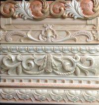 Bathroom Kitchen Resin Border Tiles 8x30cm 9x33cm 7x30cm
