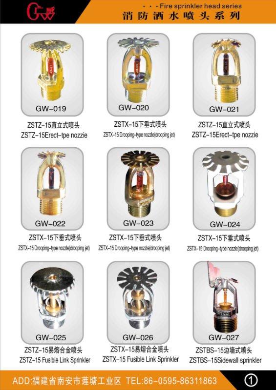 Fire Sprinkler For Deluge Sprinklers Systems,Systems Sprinkler