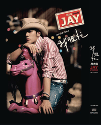 牛仔很忙 Jay Chou