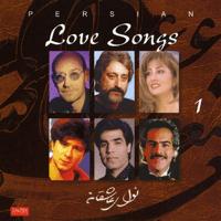 Ghoroub Siavash Ghomayshi MP3