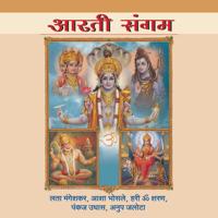 Jay Laxmi Mata Lata Mangeshkar