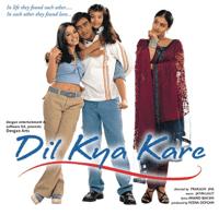 Pyar Ke Liye Jatin - Lalit & Alka Yagnik MP3