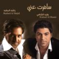 Free Download Waleed Al Shami Safert Ani (feat. Rashed Al Majid) Mp3