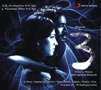 Kannazhaga (The Kiss of Love) Dhanush & Shruti Hassan