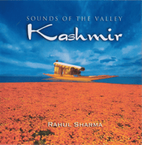 Pari Mahal: Palace of the Fairies Rahul Sharma MP3