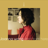 Lost Taipei Joanna Wang MP3