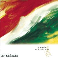 Thai Mannai Vanakkam (Tamil Version of Maa Tujhe Salaam) A. R. Rahman