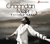 Piya Ghar Aavenge Kailash Kher, Naresh Kamath & Paresh Kamath MP3
