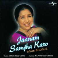 Raat Shabnami Asha Bhosle