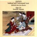 Free Download Various Artists Edo Lullaby (shakuhachi, Shamisen, Biwa, 2 Kotos, Bells) Mp3